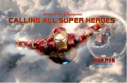 Iron Man Experience Debuts at Hong Kong Disneyland on January 11